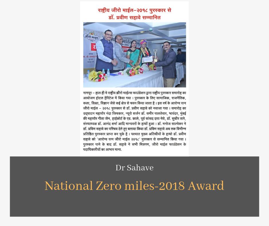 National Zero miles-2018 Award